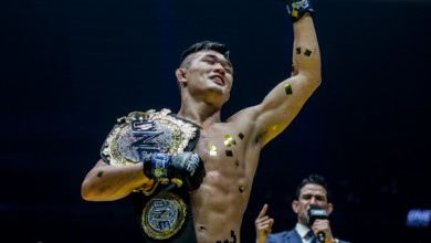 ONE Championship Christian Lee: Cover Image