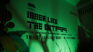 Inner Like The OutAR: Cover Image