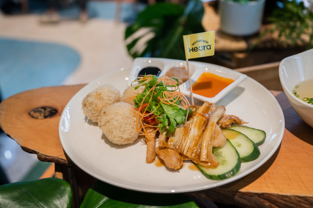 Green Common: Hainanese Trick'en Rice