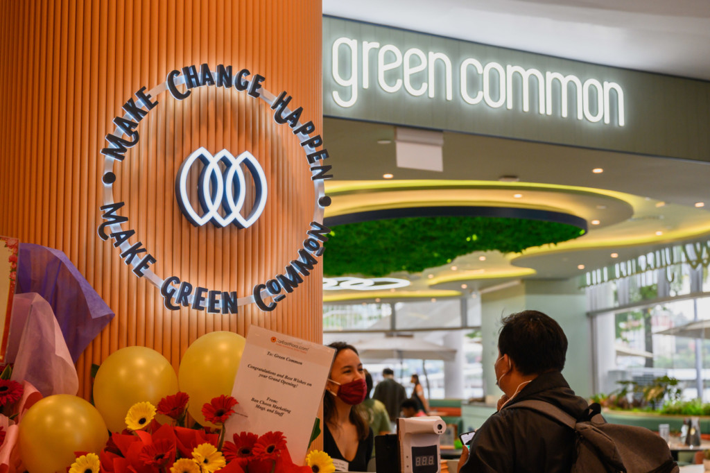 Green Common: Entrance
