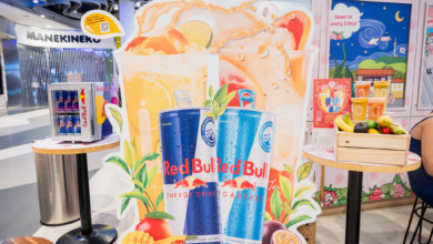 Red Bull x LiHO TEA: Cover Image