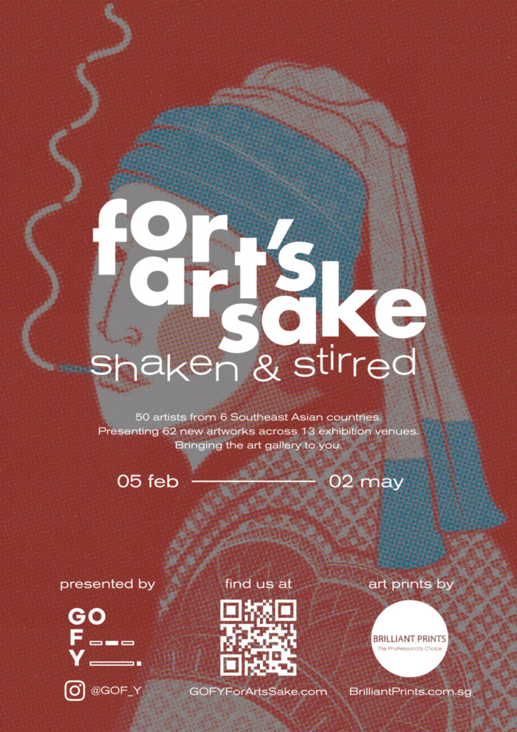 For Art's Sake: Shaken & Stirred - Poster